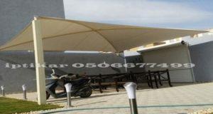 مظلات جلوس الرياض