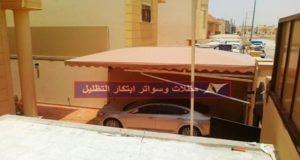 مظلة سيارة الرياض